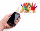 Aiptek-iPhone-Projektor