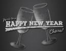 neujahr-vorschau