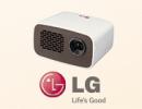 HiFi-Forum Adventskalender 2014, Gewinnspiel mit Mini-Beamer PH300 von LG