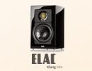 HiFi-Forum Adventskalender 2014, Gewinnspiel mit Lautsprecher BS 263 von ELAC
