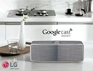 Mach mit beim Quiz & Produkttest zum LG H4 Music Flow !
